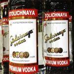 «Столичная» – история популярного бренда водки превью